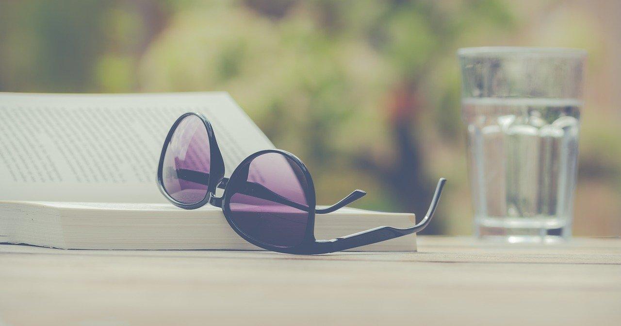 Най-търсените марки очила през последната година